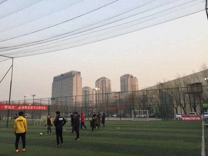 UCP体育中心